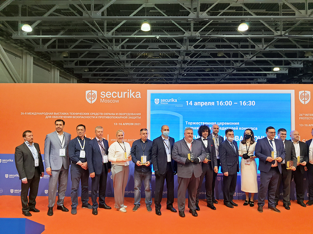 Холдинг ОСК групп - Securika Moscow 2021